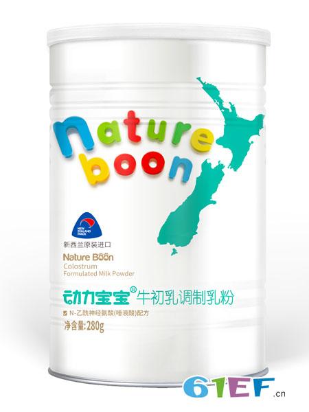 动力宝宝 (Nature boon)婴儿食品2019春夏牛初乳调制乳粉