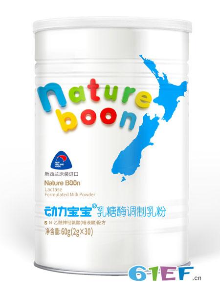 动力宝宝 (Nature boon)婴儿食品2019春夏乳糖酿调制乳粉
