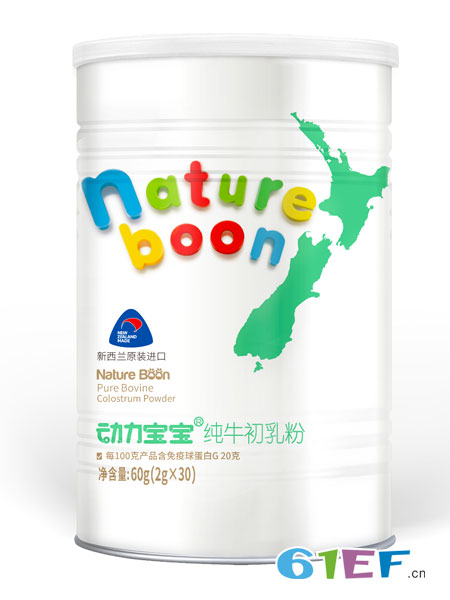 动力宝宝 (Nature boon)婴儿食品2019春夏纯牛初乳粉
