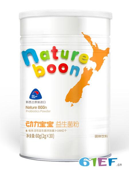 动力宝宝 (Nature boon)婴儿食品2019春夏益生菌粉