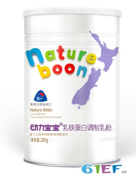 动力宝宝 (Nature boon)婴儿食品2019春夏乳铁蛋白调制乳粉