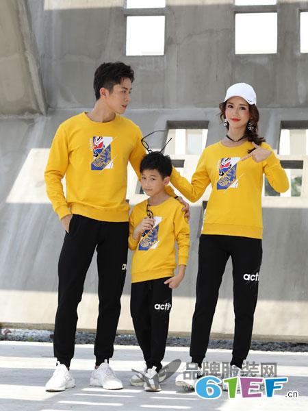 龙子印LOZIYN情侣亲子2019春季儿童亲子套装头长袖韩版个性