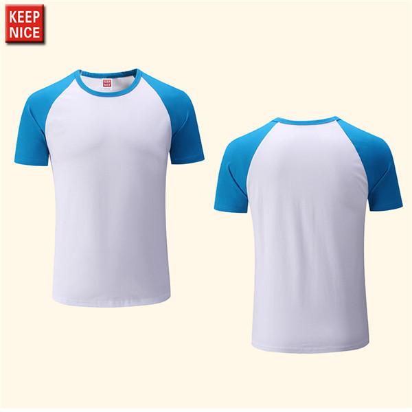 上海猛犸服饰男女学生儿童幼儿园班服定制亲子新品圆领插肩短袖T恤衫220g