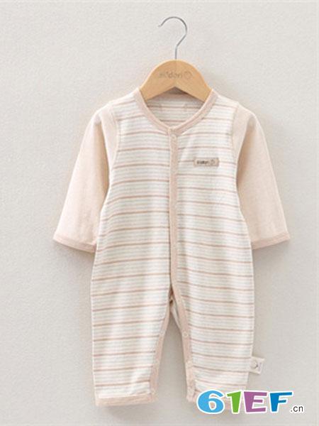 Midori Organic Cotton童装品牌2019春夏条纹连体衣爬服纯棉开襟哈衣內衣