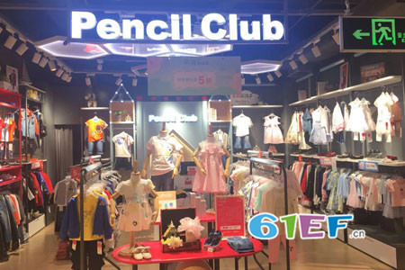 铅笔俱乐部店铺展示