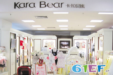 卡拉贝熊店铺展示