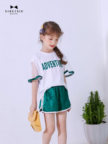 图零钱 TUTU Tips童装品牌2019春夏女孩运动短袖两件套薄款潮衣