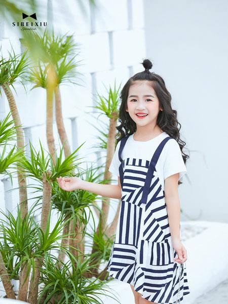 图零钱 TUTU Tips童装品牌2019春夏吊带小清新连衣裙两件套潮