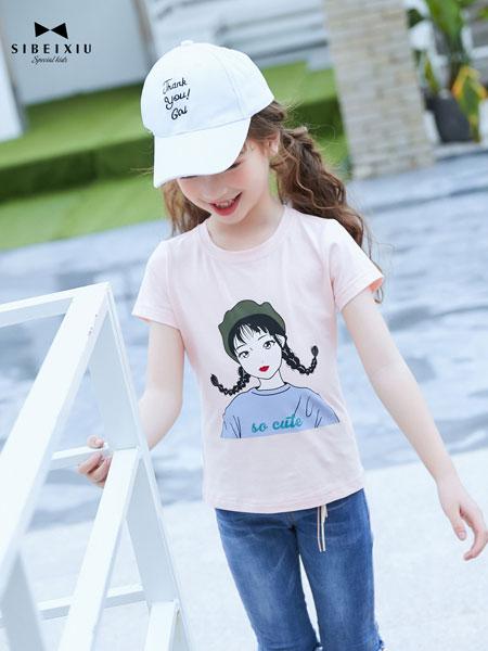 图零钱 TUTU Tips童装品牌2019春夏时尚印花体恤女孩儿童可爱上衣