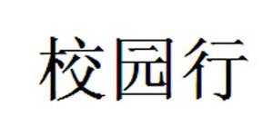 青岛福客来集团有限公司