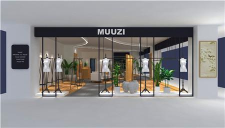 木子MUUZI桂林集合馆形象展示