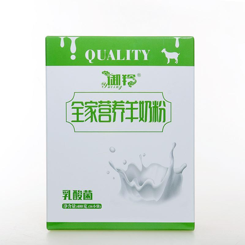 美御羚羊奶粉营养成人羊奶粉中老年儿童羊奶粉4