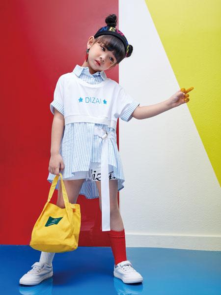 DIZAI童装品牌2019春夏新品女童娃娃领条纹拼接短袖连衣裙