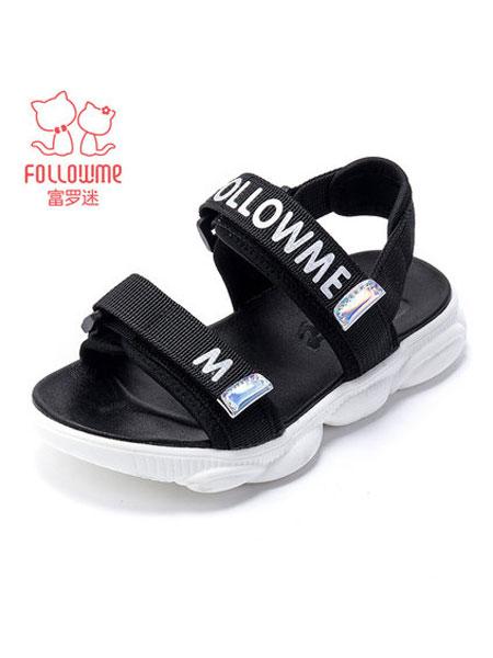 富罗迷童装品牌2019春夏韩版儿童沙滩凉鞋潮鞋男童凉鞋