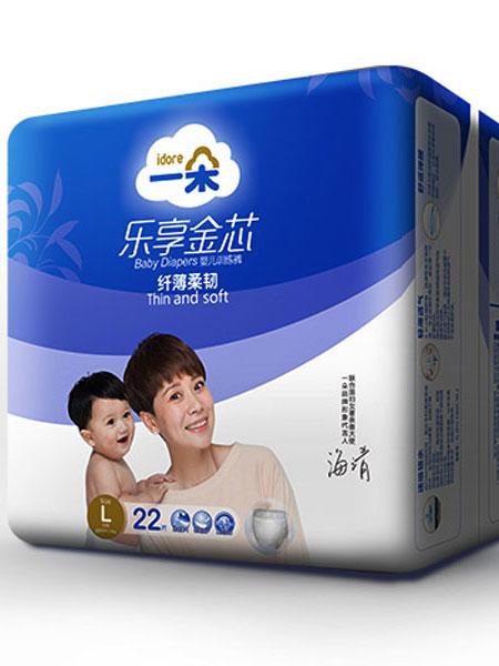 一朵婴童用品乐享金芯纸尿片