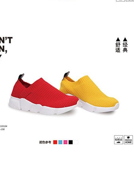 小猪班纳童鞋品牌2019春季凉鞋男女款儿童休闲鞋