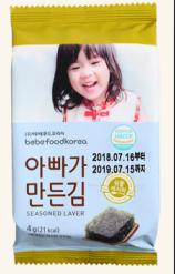 宝宝福德婴儿食品1段袋装新品