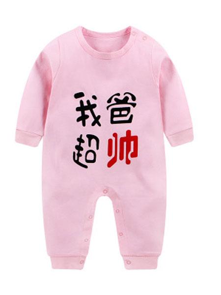 舒斑妮童装品牌2019春季长袖连体衣婴儿服装连体衣纯棉哈衣爬服