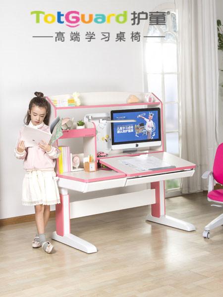 护童青少年儿童家具儿童书桌学习桌椅
