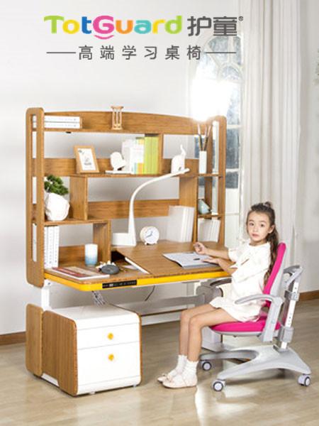 护童青少年儿童家具学习桌椅