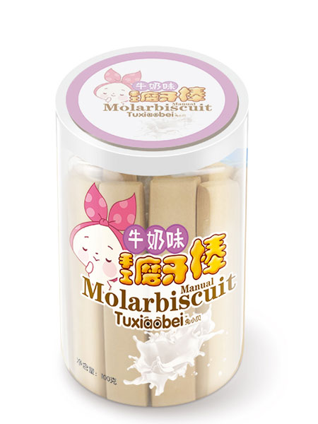 兔小贝婴儿食品磨牙棒牛奶味