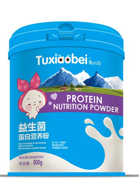 兔小贝婴儿食品益生菌蛋白营养粉