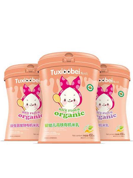 兔小贝婴儿食品腰型罐有机米乳