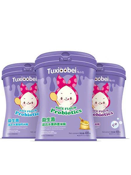 兔小贝婴儿食品腰型罐米稀