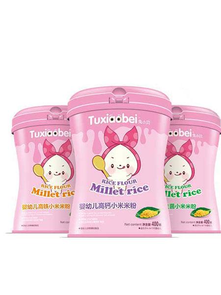 兔小贝婴儿食品腰型罐小米米粉