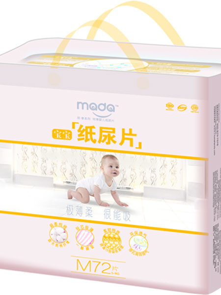 mada婴童用品