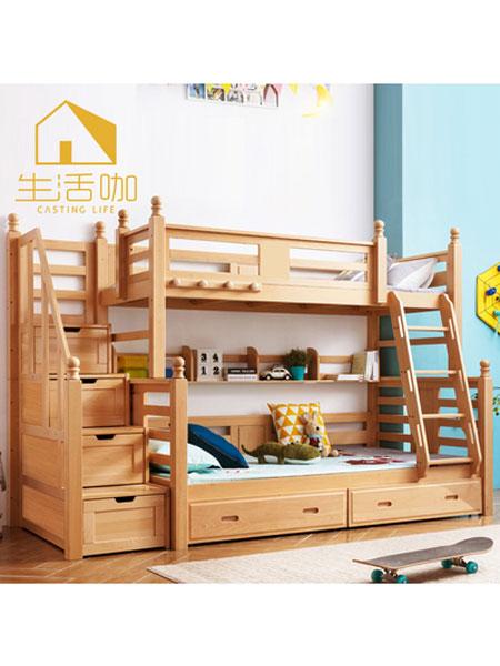生活咖、鲁奇MLO青少年儿童家具纯实木儿童亲子双层床