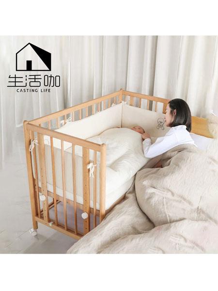 生活咖、鲁奇MLO青少年儿童家具 纯实木多功能婴儿床