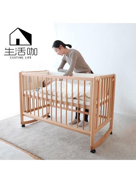 生活咖、鲁奇MLO青少年儿童家具多功能榉木婴儿摇床