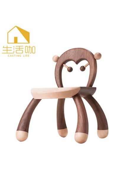 生活咖、鲁奇MLO青少年儿童家具黑胡桃实木儿童宝宝卡通座椅(小猴子)