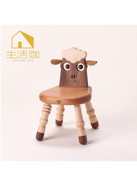 生活咖、鲁奇MLO青少年儿童家具黑胡桃实木儿童宝宝座椅(小绵羊)