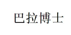 北京��彩服�b有限公司