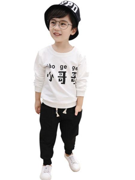 港角童装品牌2019春夏长袖休闲两件套