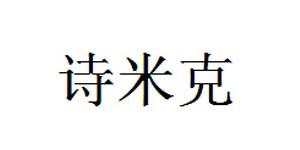 江阴市宏开服饰有限公司