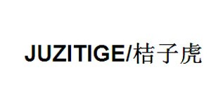 JUZITIGE/桔子虎