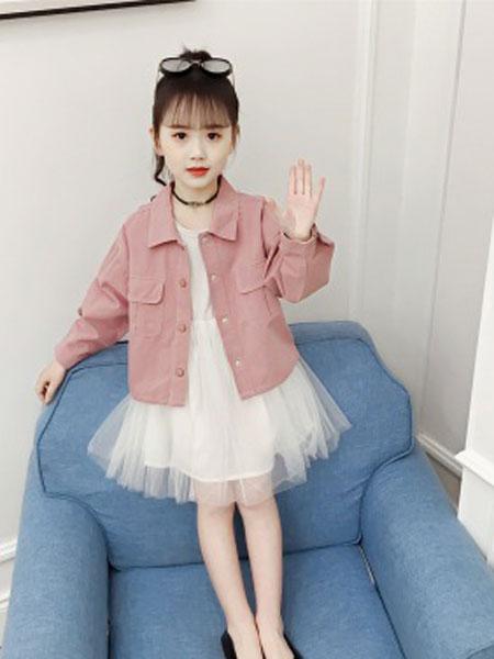 佑米童装品牌2019春夏洋气长袖外套+网纱裙子两件套潮