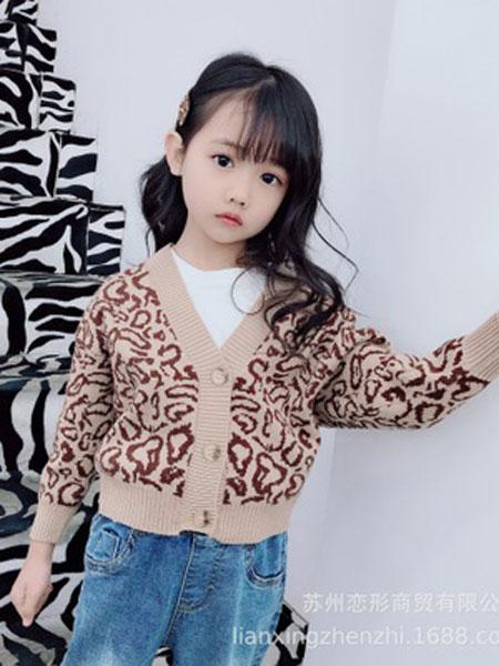 恋形童装品牌2019春季针织衫时尚开衫潮