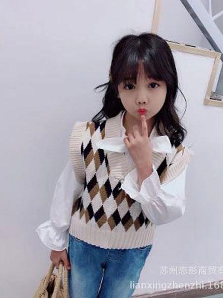 恋形童装品牌2019春季针织衫韩版马甲时尚菱形