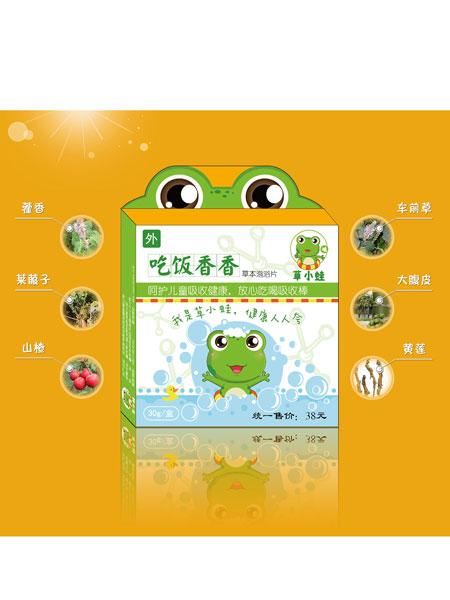 草小蛙婴儿食品