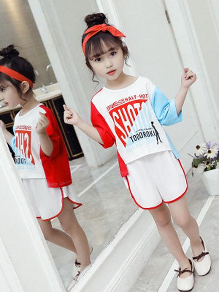 爱尔骏妮、小小树童装品牌2019春夏休闲百搭宽松洋气两件套