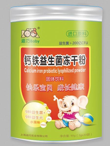 上海迪巧婴儿食品