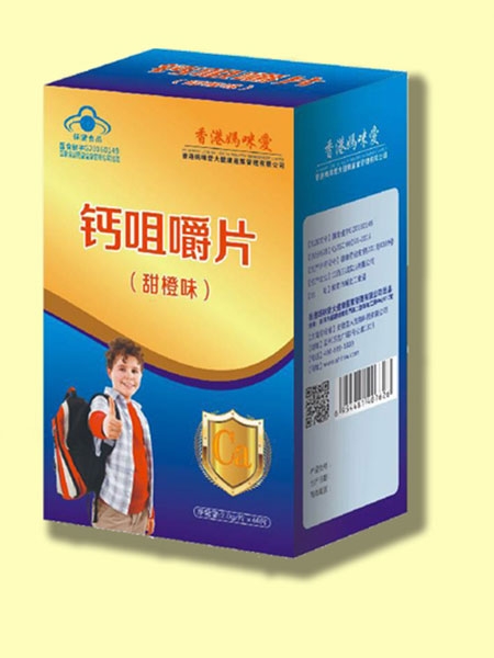 香港妈咪爱婴儿食品   加盟 优质营养健康产品