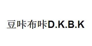 豆咔布咔D.K.B.K