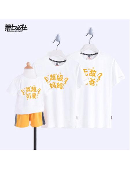 第七公社情�H�H子2019春夏一家三口短袖t恤