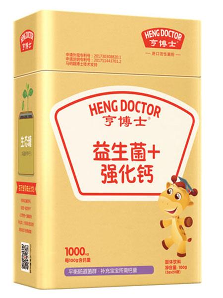 亨博士婴儿食品