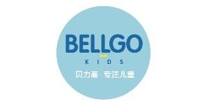 BELLGO KIDS贝力高